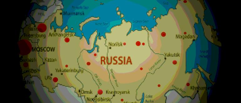 Области где коронавирус наиболее распространен
