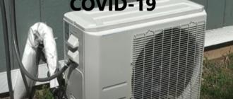 система кондиционирования в условиях коронавируса