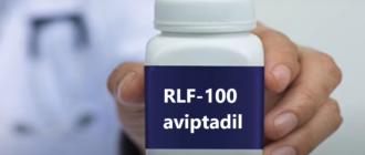 Флакон с лекарством от коронавируса RLF-100 aviptadil