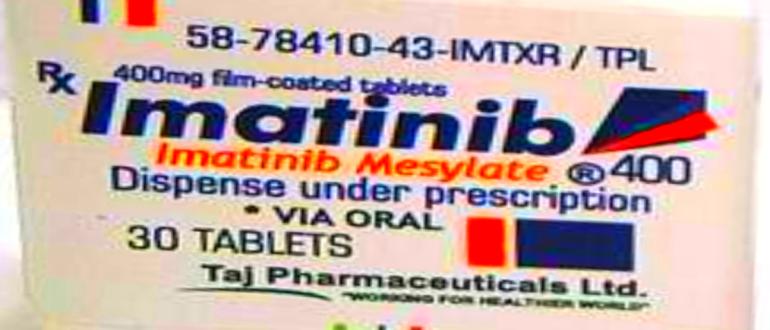 иматиниб препарат против коронавируса