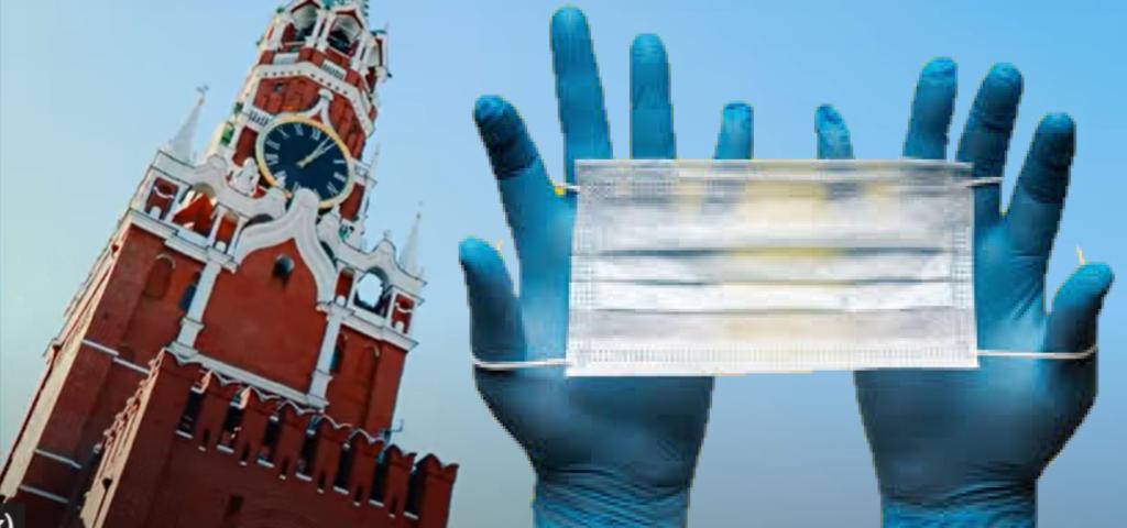 Ограничения в связи с коронавирусом в Москве.